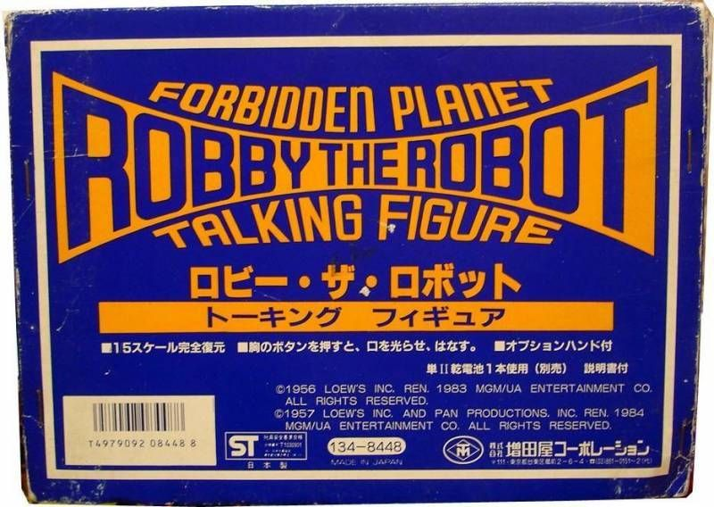 Medicom Forbidden planet Light and sound Robby