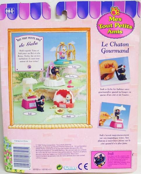Mes Tout Petits Amis - Kenner - Le Chaton Gourmand