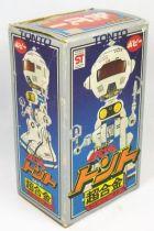 san_ku_kai___robot_die_cast_popy_japon___sidero__1_