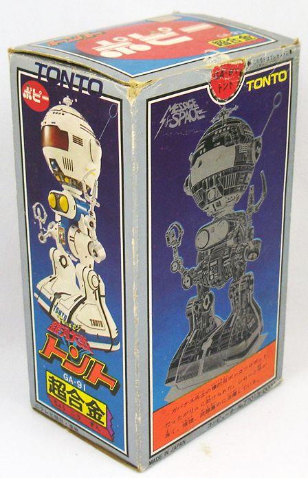 san_ku_kai___robot_die_cast_popy_japon___sidero__2_