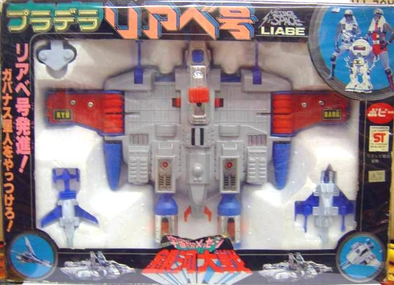 Message from Space - Plastic Vehicle Popy Japan - Liabe ship DX