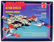 Message from Space - Shogun Warriors Action Vehicle - Liabe San Ku Kai Spaceship