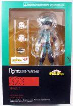 Metroid - Figma action-figure - Midoriya Izuku - Max Factory