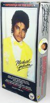 Michael Jackson - American Music Awards - Poupée 30cm - LJN 1984