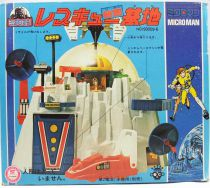 Microman Rescue Command - Rescue Base - Takara 1979