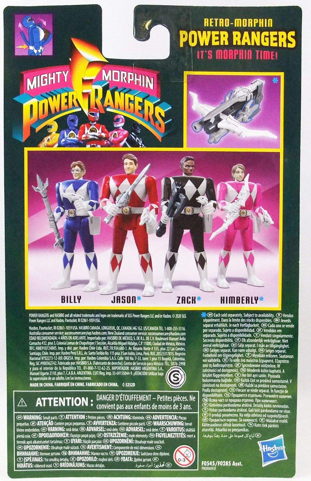 Mighty Morphin Power Rangers - Retro-Morphin Ranger Bleu Billy