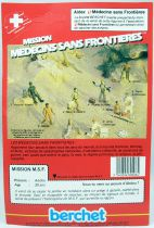 Mission Medecins Sans Frontieres - Abdou