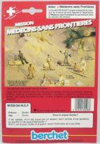 mission_medecins_sans_frontieres___samba__1_