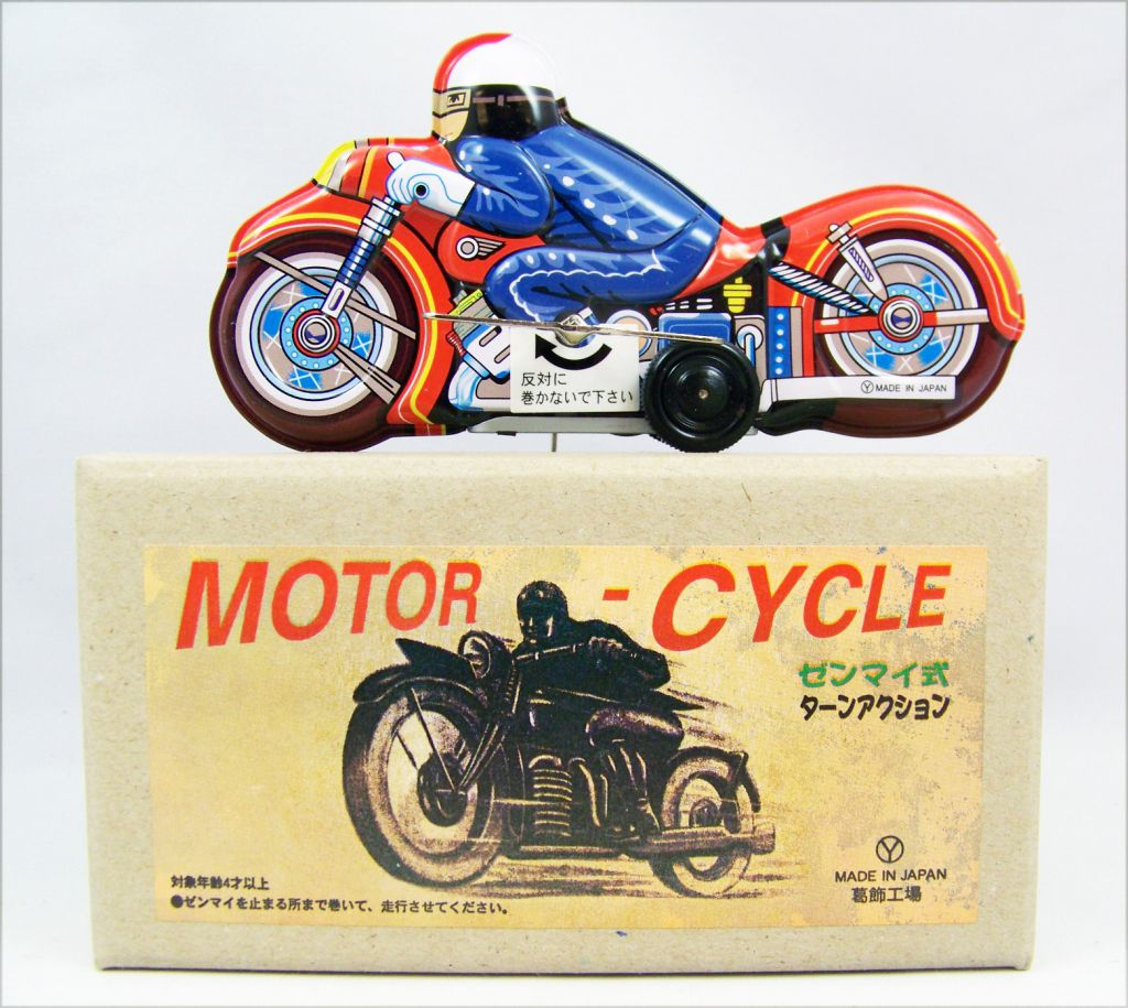 Moto - Jouet mécanique en Tôle - Motor-Cycle (Yonesawa)
