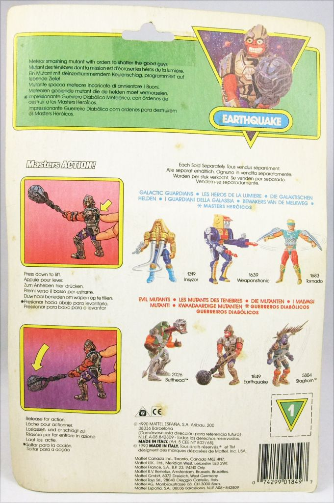 MOTU New Adventures of He-Man - Quakke / Earthquake (Europe card)