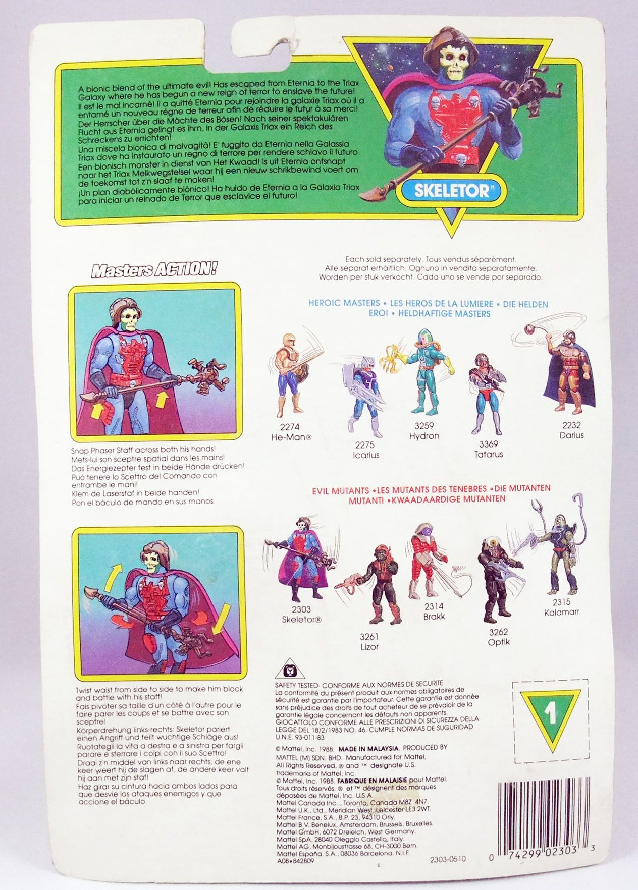 MOTU New Adventures of He-Man - Skeletor (carte Europe)