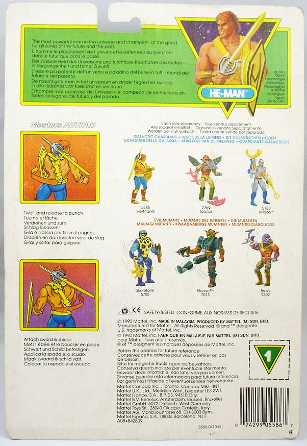 MOTU New Adventures of He-Man - Thunder Punch He-Man  He-Man Pouvoir du Tonnerre carte Europe (1)
