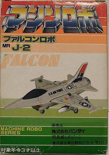 MR J-2 Falcon