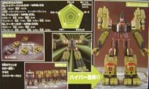 MRR-11 BL Hyper Drill Robo