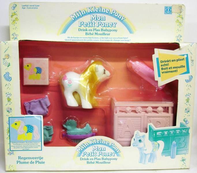 My Little Pony - 1990 Drink'n Wet Baby Ponies - Baby Cuddles