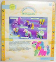 My Little Pony - Music Babies - Baby Starburst