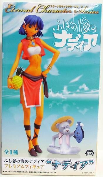 Nadia, the Secret of Blue Water - 8\'\' pvc figure - Sega