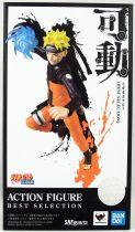 Naruto Shippuden - Bandai S.H.Figuarts - Naruto Uzumaki