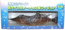 Nautilus with giante Squid - 9\'\' - 20,000 leagues under the Sea  - Sega