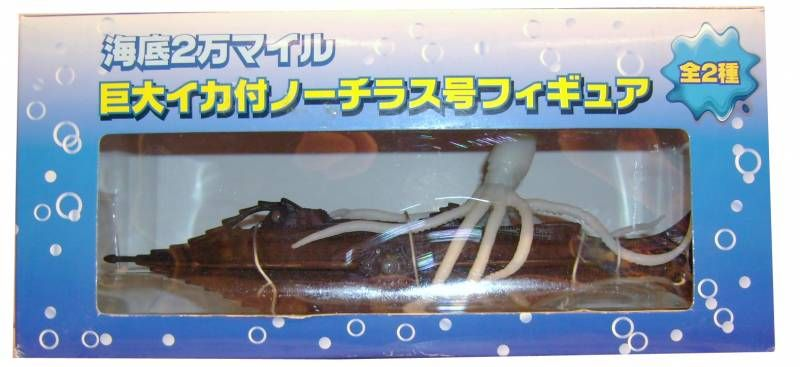 Nautilus with giante Squid (glow in the dark) - 9\'\' - 20,000 leagues under the Sea  - Sega