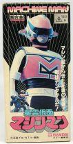 "Nebula Mask MachineMan - 5\"" die-cast action figure GC-10 - Bandai"