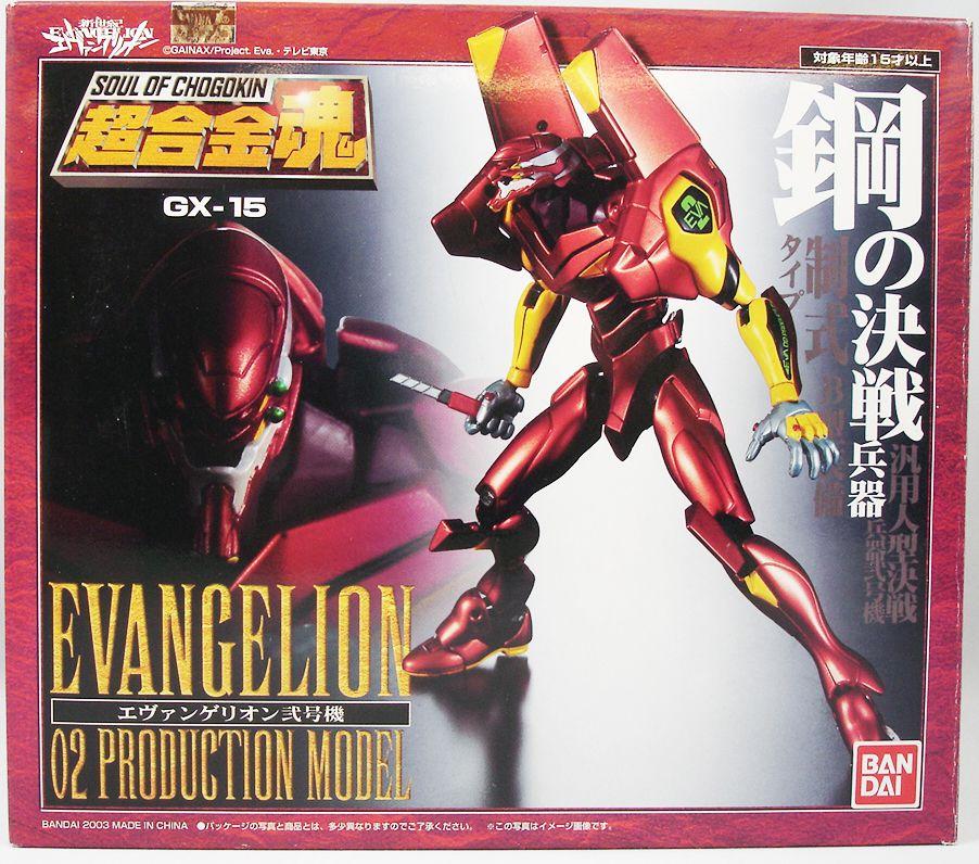 Neon Genesis Evangelion - Bandai Soul of Chogokin GX-15 Evangelion 02 Production Model