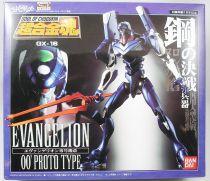 Neon Genesis Evangelion - Bandai Soul of Chogokin GX-16 Evangelion 00\' Prototype