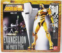 Neon Genesis Evangelion - Bandai Soul of Chogokin GX-17 Evangelion 00 Prototype