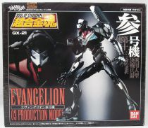 Neon Genesis Evangelion - Bandai Soul of Chogokin GX-21 Evangelion 03 Production Model