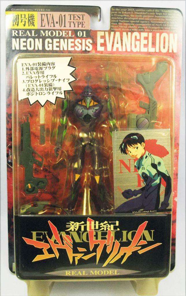 Neon Genesis Evangelion - Real Model Serie 01 : EVA-01 Test Type - Sega