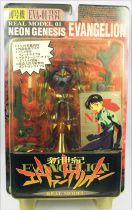 Neon Genesis Evangelion - Real Model Serie 01 : EVA-01 Test Type - Sega