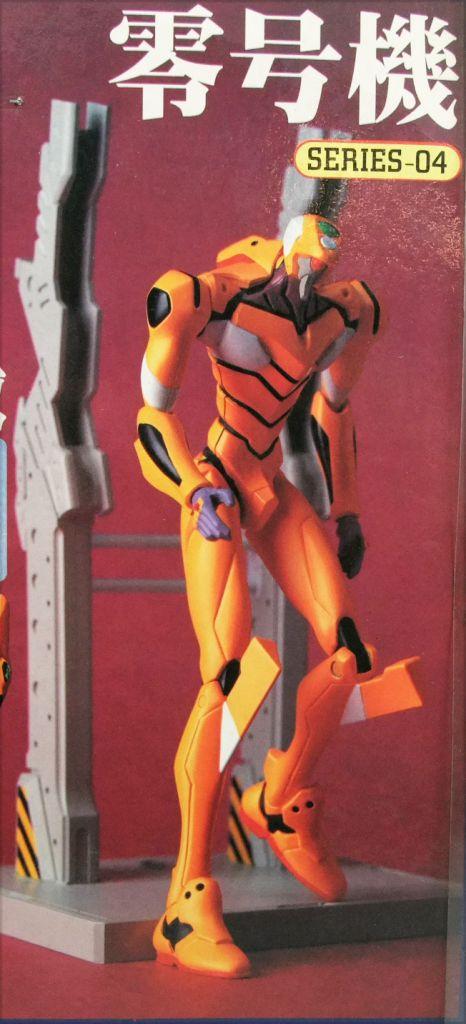 Neon Genesis Evangelion - Real Model Serie 04 : EVA-00 Prototype - Sega