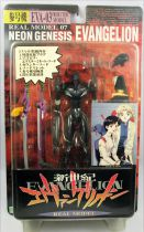 Neon Genesis Evangelion - Real Model Serie 07 : EVA-03 Production Model - Sega