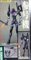 Neon Genesis Evangelion - Real Model Serie 07 : EVA-03 Production Model - Sega