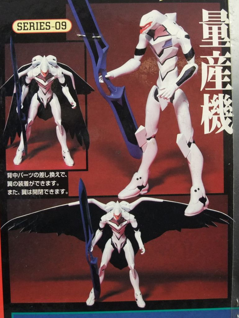 Neon Genesis Evangelion - Real Model Serie 09 : EVA-05 Mass Production Model - Sega