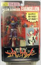 Neon Genesis Evangelion - Real Model Serie 11 : EVA-01 Test Type - Sega