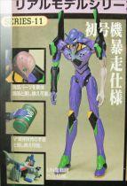 Neon Genesis Evangelion - Real Model Serie 11 : EVA-01 Test Type - Sega