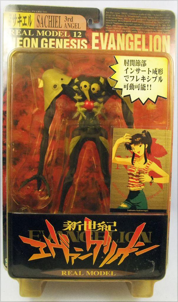 Neon Genesis Evangelion - Real Model Serie 12 : Sachiel 3rd Angel - Sega