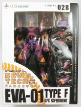 Neon Genesis Evangelion - Revoltech - EVA-01 Type F AFC Experiment - Kaiyodo