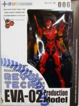 Neon Genesis Evangelion - Revoltech - EVA-02 Production Model - Kaiyodo