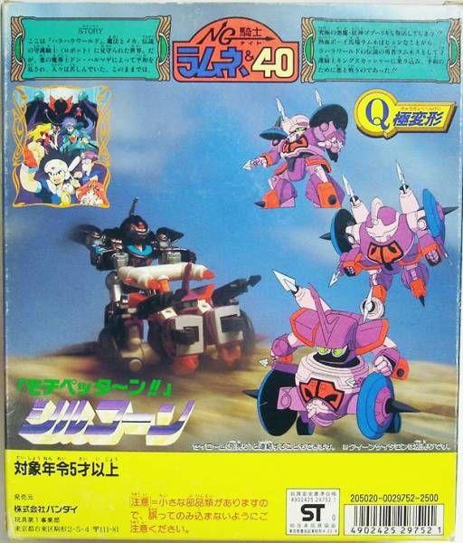 NG Knight Lamune & 40 - Bandai - Silkorn