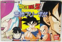 nintendo_nes_famicom___dragonball_z_2_version_japonaise