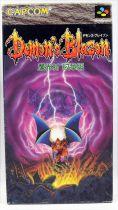 Nintendo Super Famicom - Demon\'s Blazon - Capcom