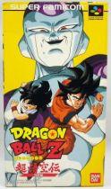 nintendo_super_famicom___dragonball_z_super_gokuden_2_version_japonaise