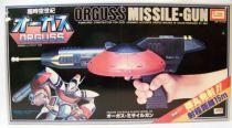 Orguss Missile-Gun 1-16ème - Imai Model Kit (occasion en boite) 01