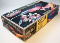 Orguss Missile-Gun 1-16ème - Imai Model Kit (occasion en boite) 02