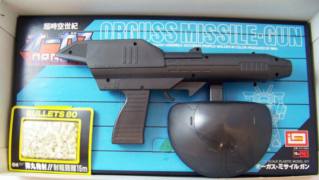 Orguss Missile-Gun 1-16ème - Imai Model Kit (occasion en boite) 04