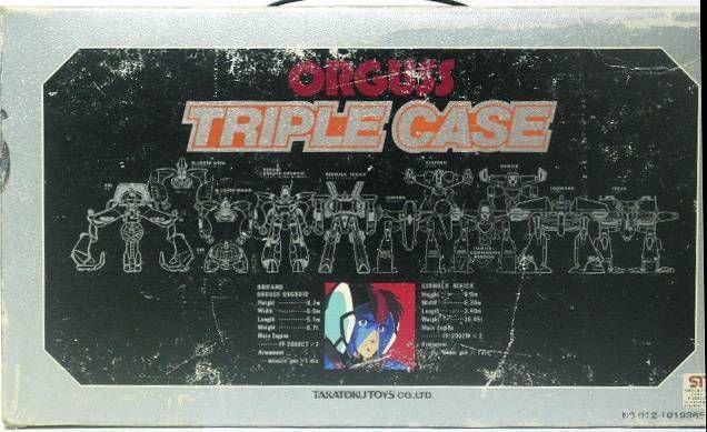 Orguss Triple Case - Takatoku (mint in box)