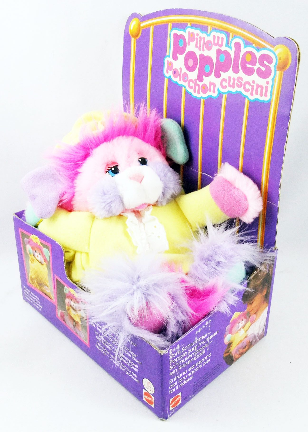 Pillow Popples Party