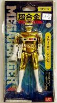 Power Rangers in Space / Megaranger - Yellow Ranger
